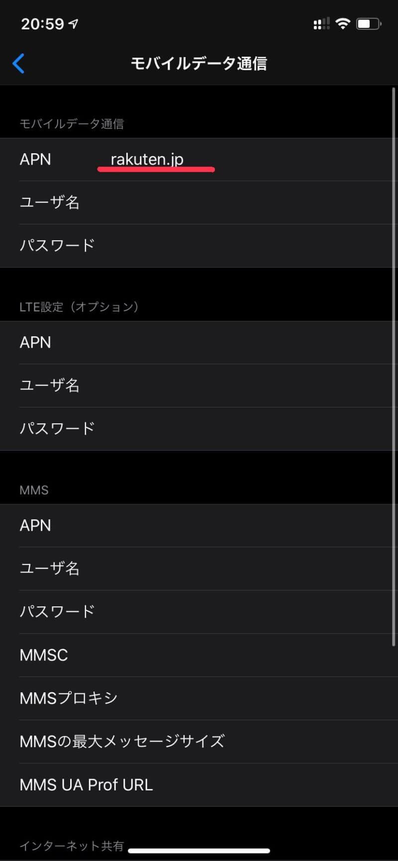 APN-settings_1