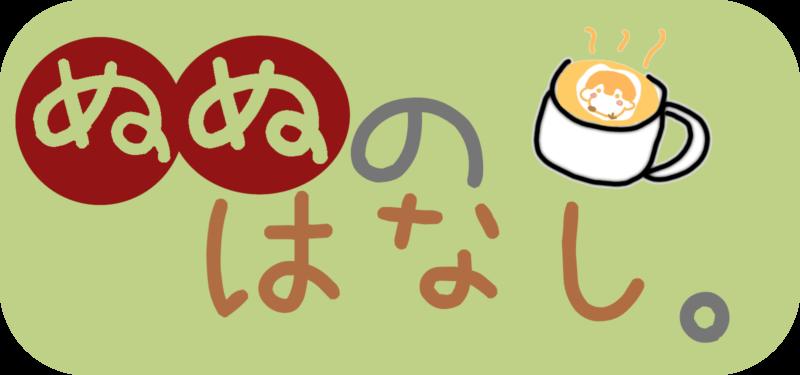 サイトロゴを変更しました。
